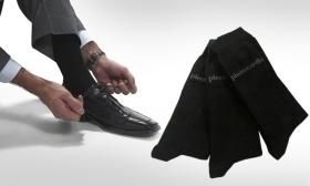 1.490 Ft helyett 990 Ft: 3 pár Pierre Cardin férfi zokni, 4 választható színben
