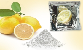 990 Ft helyett 750 Ft: Antioxidáns C vitamin - 100%-os L- Aszkorbinsav, 250 g-os kiszerelésben