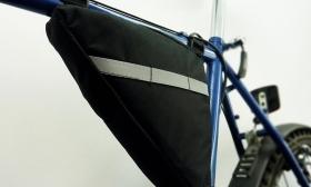 3.590 Ft helyett 990 Ft: Vázra szerelhető kerékpár táska