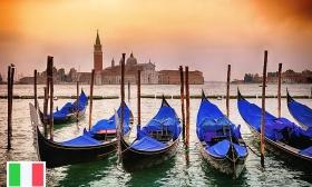 Romantika a szerelem városában! 3 nap 2 főnek Velence kapujában reggelivel és bónusztól függően akár privát gondolázással és gyertyafényes vacsorával a Villa Gasparini Hotelben 30-40% kedvezménnyel