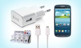 3.990 Ft helyett 2.490 Ft: 2.1 Amperes hálózati töltőfej dupla usb porttal + ajándék usb, micro usb kábellel az iTotal-tól