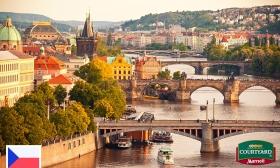Varázslatos nyári hétvége Prágában! 3 vagy 4 nap két főnek reggelivel az új, központi elhelyezkedésű, négycsillagos Courtyard by Marriott Flora hotelben 46-47% kedvezménnyel