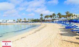 Luxusnyaralás Cipruson - 8 nap két fő részére repülővel, illetékkel, csomagszállítással, magyar nyelvű asszisztenciával, félpanziós ellátással az ötcsillagos Vuni Palace Hotel & Casinoban 24-25% kedvezménnyel