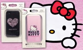 3.990 Ft helyett 1.490 Ft: Hello Kitty iPhone 4 műanyag hátlap vagy Hello Kitty iPhone 4 flip tok