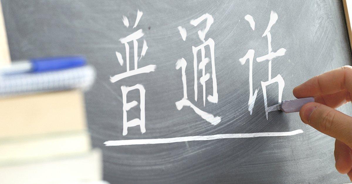 Keleti nyelvek tanulása
