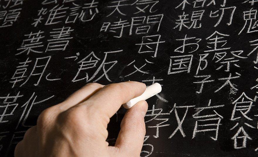 Az ezer mérföldes úthoz: Keleti nyelvek tanulására felhasználható utalvány
